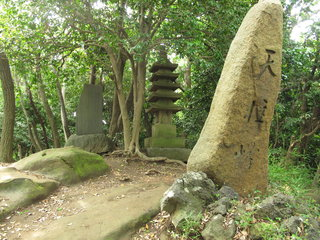 The Kamakura trail